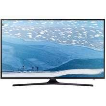 55d69aea86c Samsung KU6000 Smart 4K UHD TV 50-inch Price List in the Philippines ...