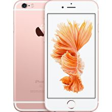 Apple Iphone 6s Plus 128gb Rose Gold Price List In Philippines Specs September 2020