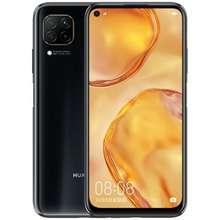 huawei nova 7i black price specs in malaysia harga november 2020 iprice malaysia