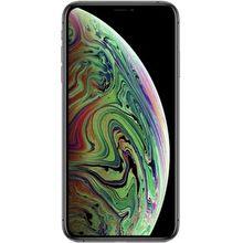 Harga Apple iPhone Xs Max Terbaru dan Spesifikasi 82c7facaae