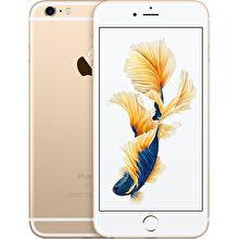 Harga Apple iPhone 6s 16GB Gold Terbaru dan Spesifikasi 3ab7ab86e5