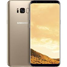 Harga Samsung Galaxy S8 Plus 64gb Maple Gold Terbaru Dan Spesifikasi