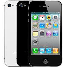 Harga Apple iPhone 4s Terbaru dan Spesifikasi 7e67304db3