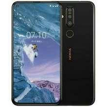 Harga Nokia X71 Terbaru Februari 2021 Dan Spesifikasi