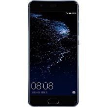 the latest 4c212 17af6 Huawei P10 Plus