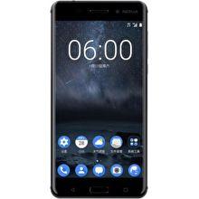 Harga Nokia 6 Terbaru Februari 2021 Dan Spesifikasi