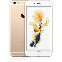 harga iphone 6s 16gb di malaysia