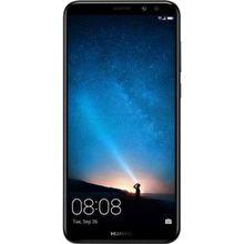 Harga Harga Huawei Nova 2i Huawei Mate 10 Lite Maimang 6 Terbaru