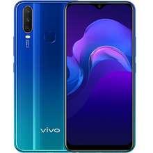 Vivo Y12 Price & Specs in Malaysia | Harga June, 2020