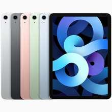 Harga Apple iPad Air (2020) Terbaru April, 2021 dan ...