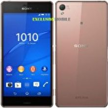 Sony Xperia Z3 16GB Copper