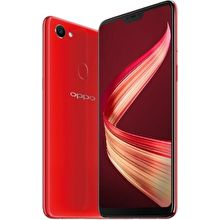 Harga Oppo F7 128gb Solar Red Terbaru Oktober 2020 Dan Spesifikasi