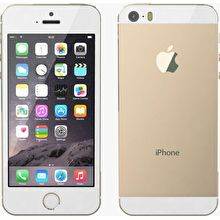 cc25d7ffe2d Apple iPhone 5s 16GB Gold Price List in Philippines & Specs July, 2019