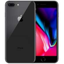 Harga Apple Iphone 8 Plus Terbaru Juli 2019 Dan Spesifikasi