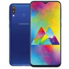 Harga Samsung Galaxy M20 Terbaru Juli 2019 Dan Spesifikasi