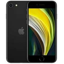Harga Apple iPhone SE 2020 128GB Hitam Terbaru Agustus ...