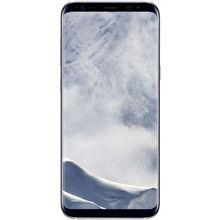 Harga Samsung Galaxy S8 Plus 64gb Arctic Silver Terbaru Dan Spesifikasi
