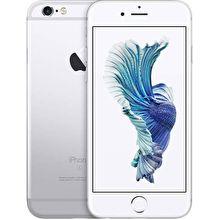 Harga Apple iPhone 6s Plus 64GB Silver Terbaru dan Spesifikasi 795eadbc21