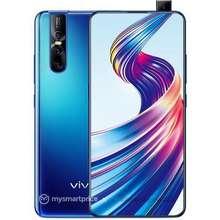 Harga Vivo V15 Pro Terbaru Desember, 2019 dan Spesifikasi
