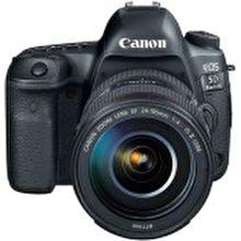 Canon Eos 5d Mark Iv Price List In Philippines Specs September 2020