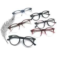 Frame Kacamata gaya fashion cantik keren kantor terbaru murah branded optik  pria wanita cewe cowo Trae 1159d2e4ba