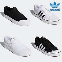 Adidas Prices Iprice Best Singapore Nizza The Online In rnAr6qx