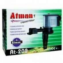 Atman AT-202 Pompa Celup Aquarium Kolam Submersible Water Pump