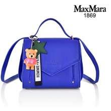 MAX Mara Maxmara Handbag Tas Import #1869