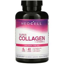 Buy Supplements at Best Prices in Malaysia | iPrice