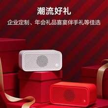 Tmall Genie Smart Wireless Bluetooth Speaker Singapore