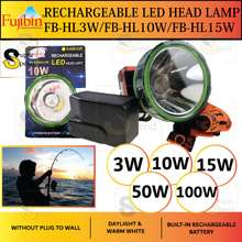 Fujibin [ 3W / 10W / 15W / 50W / 100W ] Rechargeable Led Head Lamp Fishing Camping Working Hiking Led Head Light