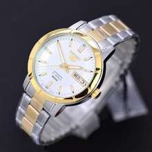 Seiko 5 Ladies Snk892K1 Silver Gold Jam Tangan Wanita Snk892 Automatic Bisa Couple