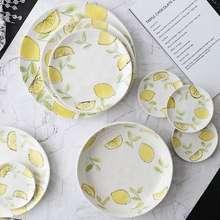 Hashi Lemon Print Ceramic Plate