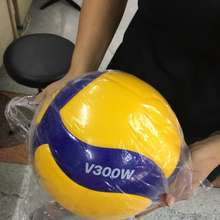 Mikasa V300W Volley Ball