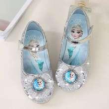 Bling Bling Sepatu Pfrozen Elsa Anna Anak Perempuan Import