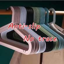 IKEA 30 Sets Of Household Hangers, Seamless Hangers, Clothes Drying Racks, Ikea Storage Rack Artifact, Anti-Slip Hangers