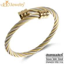 555jewelry กำไลข้อมือสแตนเลส สตีล ลายเกลียว แบบขนาดได้แบบ Free Size รุ่น MNC-BG281 - กำไลข้อมือแฟชั่น กำไลข้อมือสวยๆ (BG16)