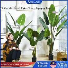 SOKANO Artificial Fake Plant Big Large Green Banana Leaf Leaves Tree Tropical Palm Flower Office Home Living Room Decor Beautiful Decorative Decoration/ Pokok Daun Pisang Hijau Palsu Hiasan Rumah Pasu Bunga (120cm)