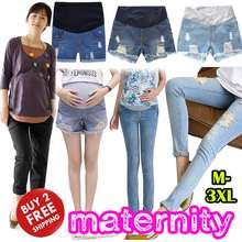 b0828dd92f0 2019 New Maternity Wear Trousers Leggings Cotton Denim Pregnant Women Shorts  Pants Skirts Jeans