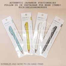 Kokuyo [Authentic Japanese Stationery] Me 0.7Mm Mechanical Pencil