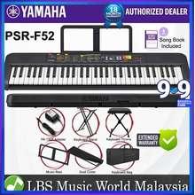 Yamaha Keyboard Price List | Shop Yamaha Malaysia