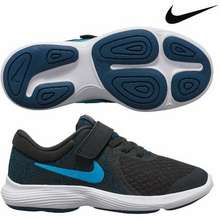 Compare \u0026 Buy Nike Kids and Baby Shoes