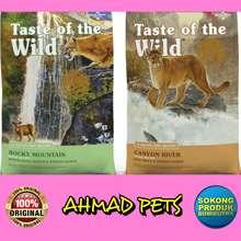 Taste Of The Wild - SUPER PREMIUM CAT FOOD (7kg, ROCKY MOUNTAIN FELINE)