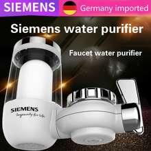 SIEMENS [] Water Filter