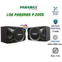 PARAMAX Loa P-2000 New - Hàng Chính Hãng