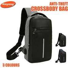 73b3b5de2acf coupon friendly Picano anti-theft chest bag mens bag casual Messenger bag  shoulder bag 2018