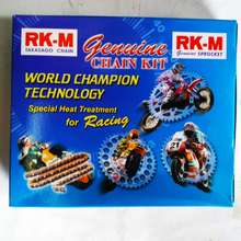 Buy RKM Products in Malaysia August 2019