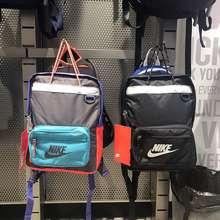 Nike Tanjun New Fashion Backpack Men Women Sport Bag Backpack 25*33*14Cm