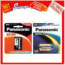 Panasonic battery Panasonic Extra Heavy Duty Evolta Battery 9v - 1pc (Panasonic Evolta Battery 9V 4984824089358)