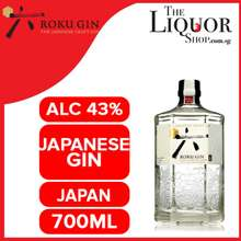 Roku Suntory Gin 700ml (Delivery in 3 to 5 working days)